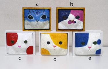 箱四角猫 / Box Cats ¥10,000 (The price of each)